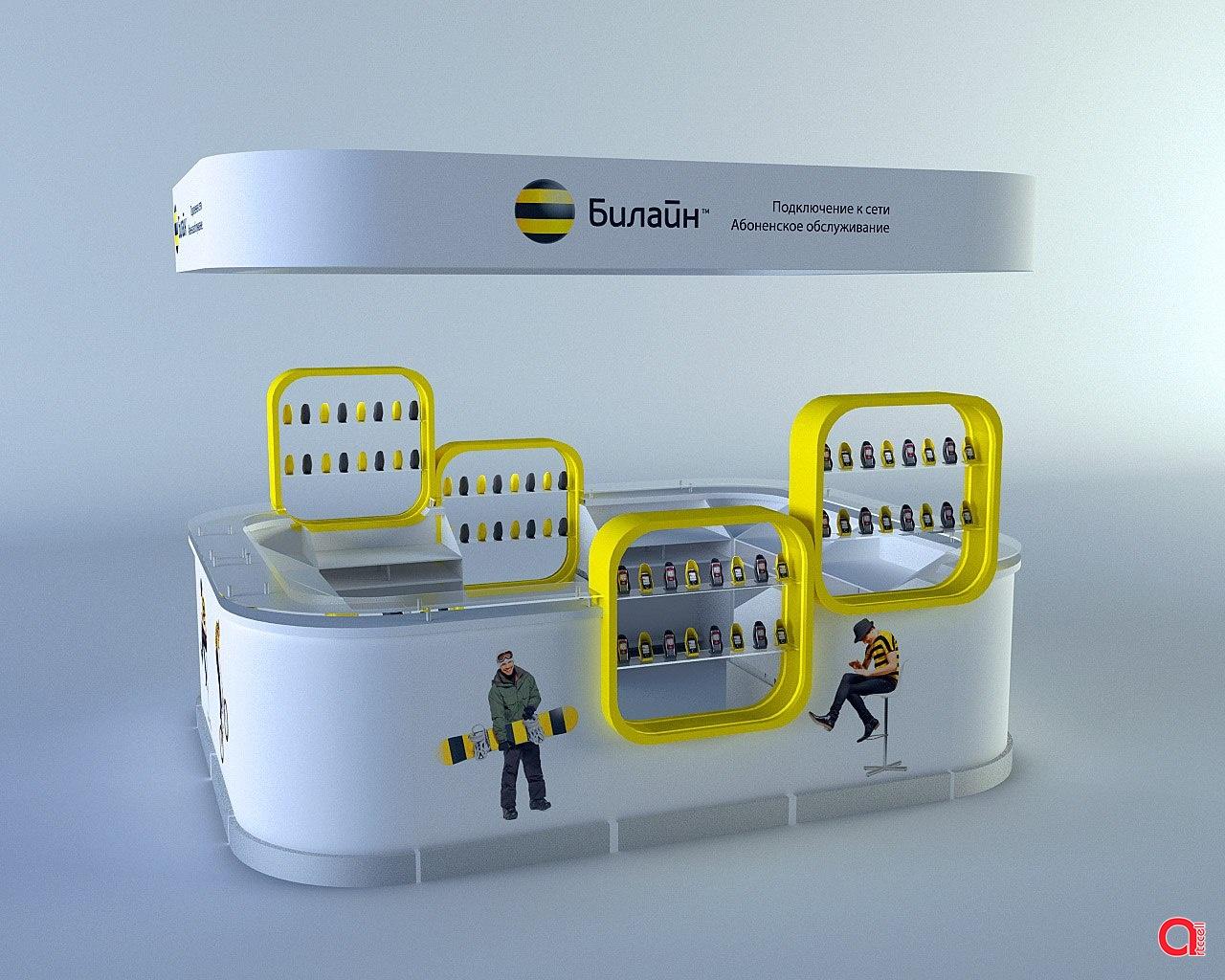 3d визуализация стоки Билайн