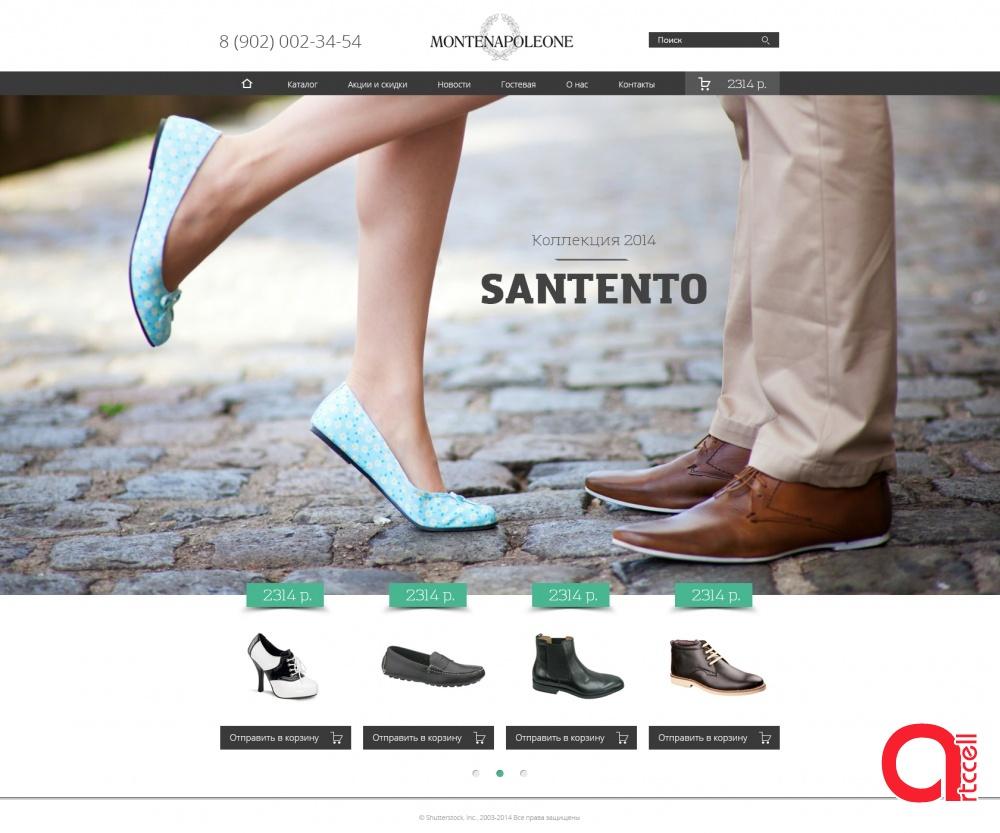 153356df486 Интернет-магазин Итальянской обуви - создание и разработка сайта ...